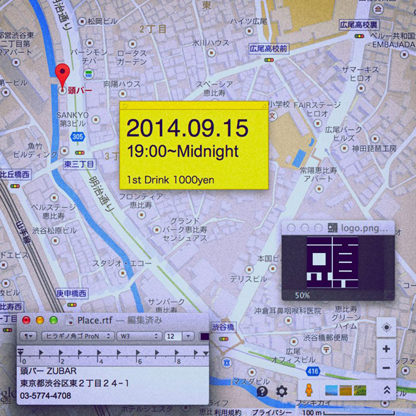 2014.9.15.png