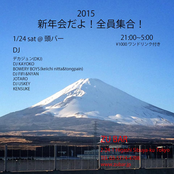 2015.1.24.png