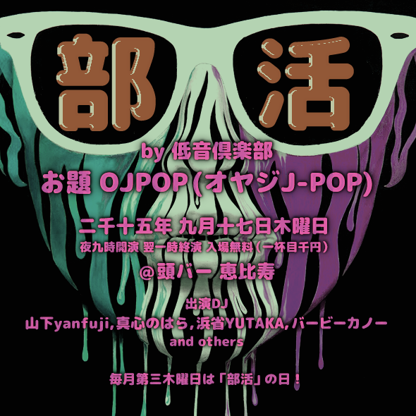 2015.9.17r.png